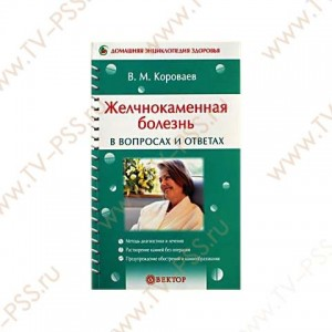 Короваев книга1